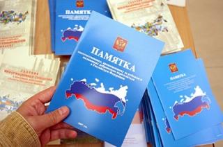 Саратовская область стала второй в ПФО по приему соотечественников