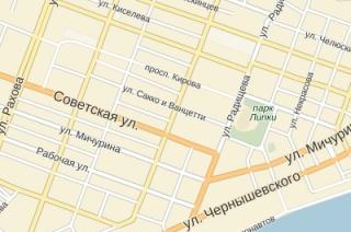 В Саратове переименована часть улицы Сакко и Ванцетти