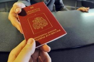 Саратовец пытался уехать из России по чужому паспорту