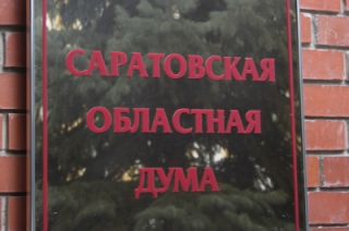 "Александр Гайдук о сдаче мандата: ""Ряд проектов потребуют моей концентрации"""