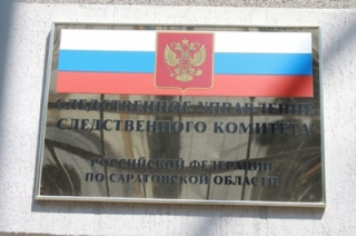 Саратовский полицейский признался в выбивании показаний у задержанного