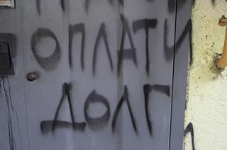 Число жалоб на коллекторов в России выросло в два раза