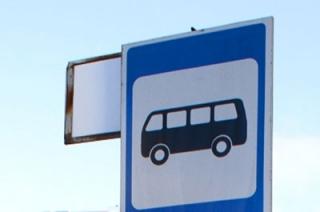 Из-за работ на 2-й Садовой меняются схемы движения автобусов