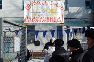 Саратовские заключенные встретили Масленицу блинами и русскими песнями