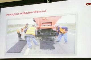 Видеосюжет. Глава Саратова обеспокоен качеством ремонта дорог