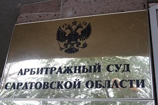 """Власти района подтвердили в суде довод о """"социальном недовольстве"""" """"Агроросом"""""""