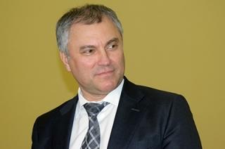 Володин предложил обратиться в ЕС в связи с давлением на банки на Украине