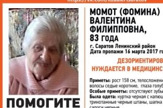 В Саратове пропала без вести 83-летняя Валентина Момот