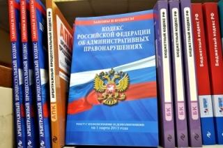 """Главный редактор газеты """"Богатей"""" оштрафован за нарушение КоАП"""