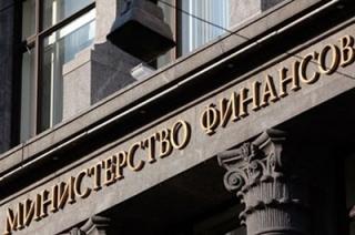 В России собираются отменить три вида налоговых льгот