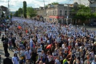 """Организаторы """"Бессмертного полка"""" ожидают на шествии 50 тысяч саратовцев"""