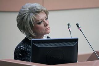 Минобрнауки РФ запросило данные по уголовному делу Марины Епифановой