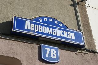 Город передает саратовским художникам помещение под мастерские