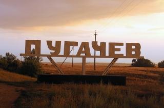 Пугачевские прокуроры лишили потенциальных подрывников источника информации