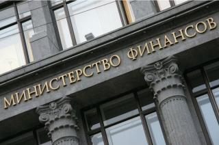 Минфин: физлица должны платить НДФЛ с доходов по депозитам