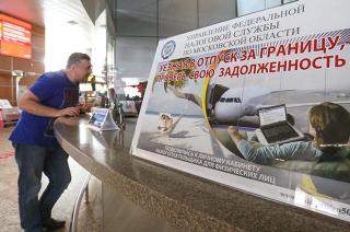 Уехать на майские праздники за границу не смогут два миллиона должников
