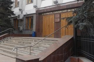 Заместители Сергея Филипенко заработали за год почти 7 млн рублей на троих