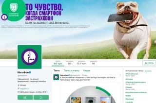 """Саратовцы жалуются на сбой в сети """"Мегафона"""""""