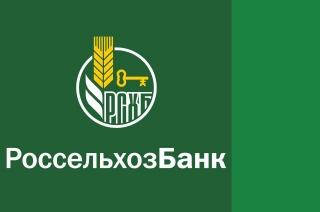 С начала года Саратовский филиал Россельхозбанка эмитировал 2000 зарплатных карт