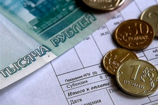 Изменение порядка оплаты коммунальных услуг.