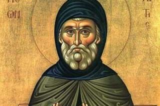 Православное церковное новолетие