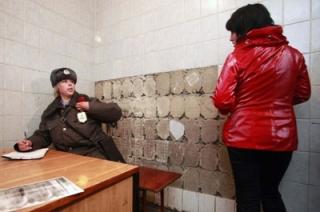 задержана проститутка новости