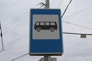 Владельцев городских автобусов в тюмени накажут за нарушения при перевозке пассажиров.