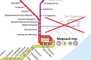 23 мая 2013 - 17:12.  С 1 июня в Саратове прекращается движение трамваев по улице Кутякова.  Просмотров: 1976.