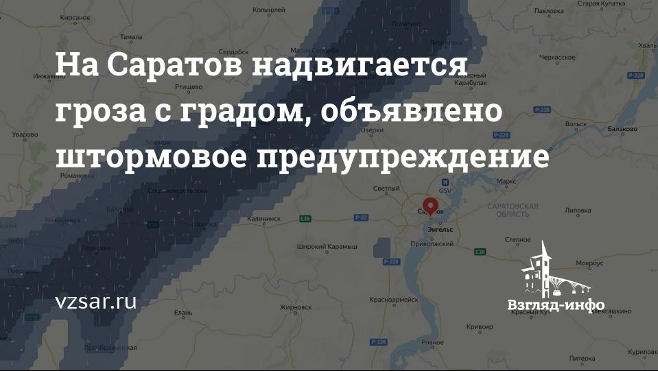 www.vzsar.ru