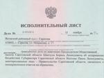 """"""",""""www.ruslom.ru"""