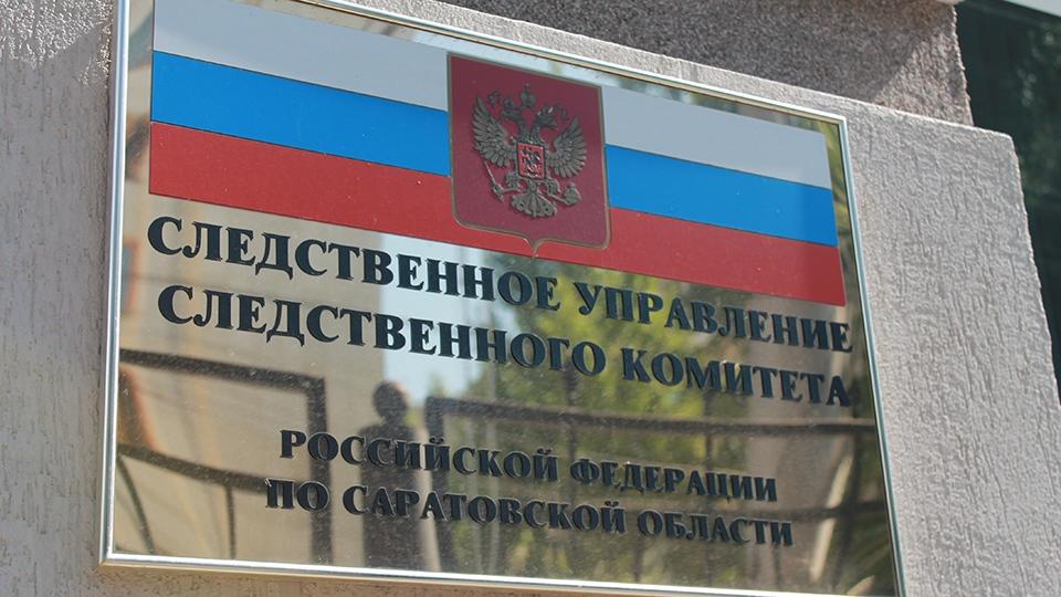 Гражданин Саратова зарезал прежнего сожителя собственной приятельницы