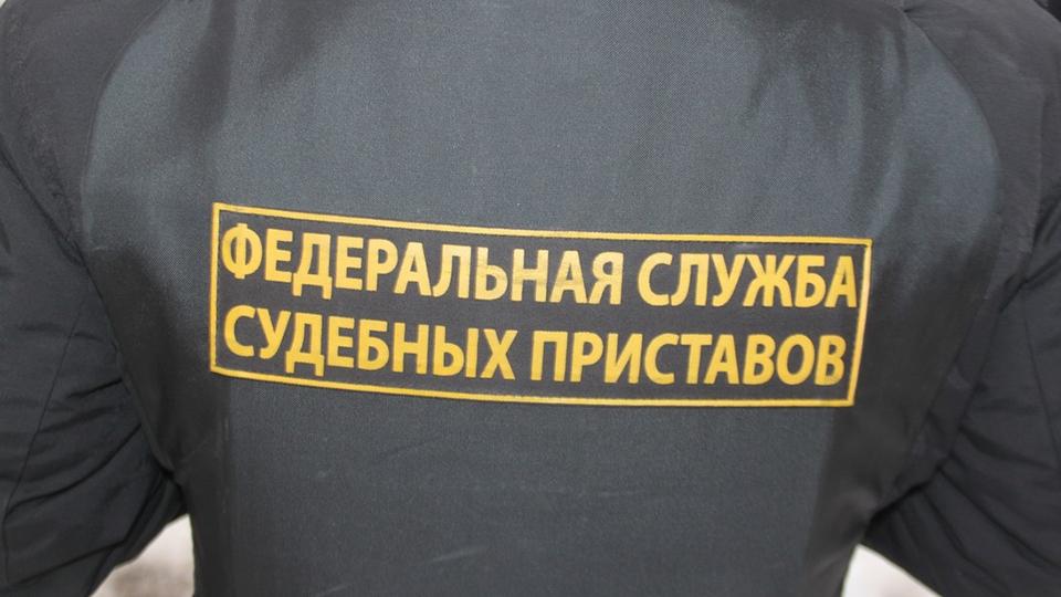 Балашовский пристав выплатит 30 000 руб. зато, что поленился отыскать должника