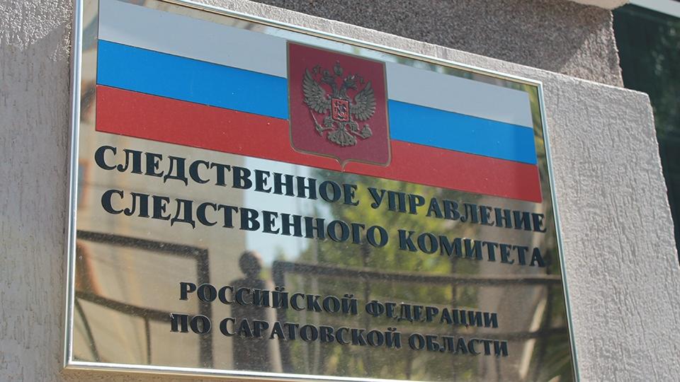 Новости в люботине харьковской области