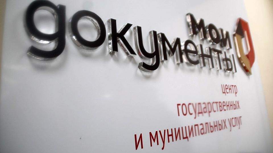 Новый загранпаспорт срочно в челябинске