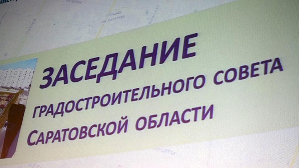 Валерий Радаев опарковках: «Нам ничего не препятствует строить вчистом поле»