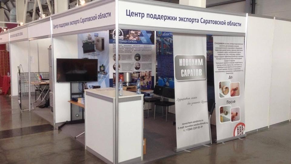 Три саратовских предприятия представлены на'Иннопроме-2017  531   10 июля 13:40