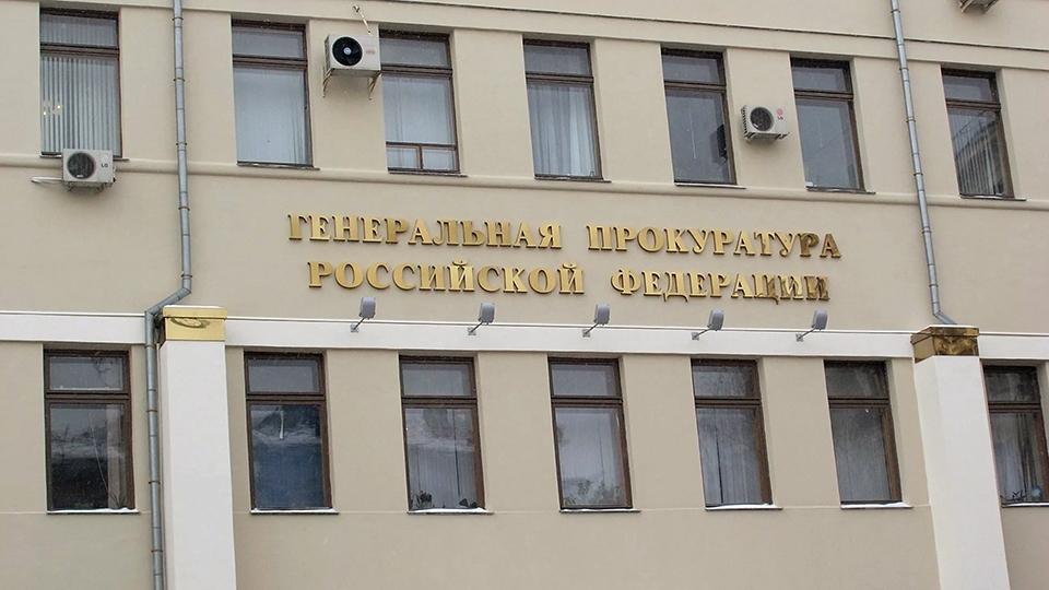 Генпрокуратура предлагает молодёжи Красноярского края сражаться скоррупцией