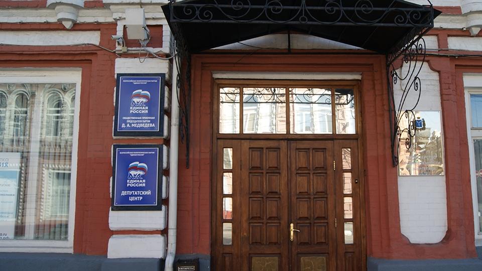 1,3 млн человек обратились в социальные приемные Медведева заполгода
