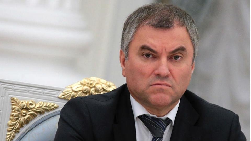 Нам важно, чтобы Государственная дума  поднимала вопросы, волнующие избирателей— Вячеслав Володин