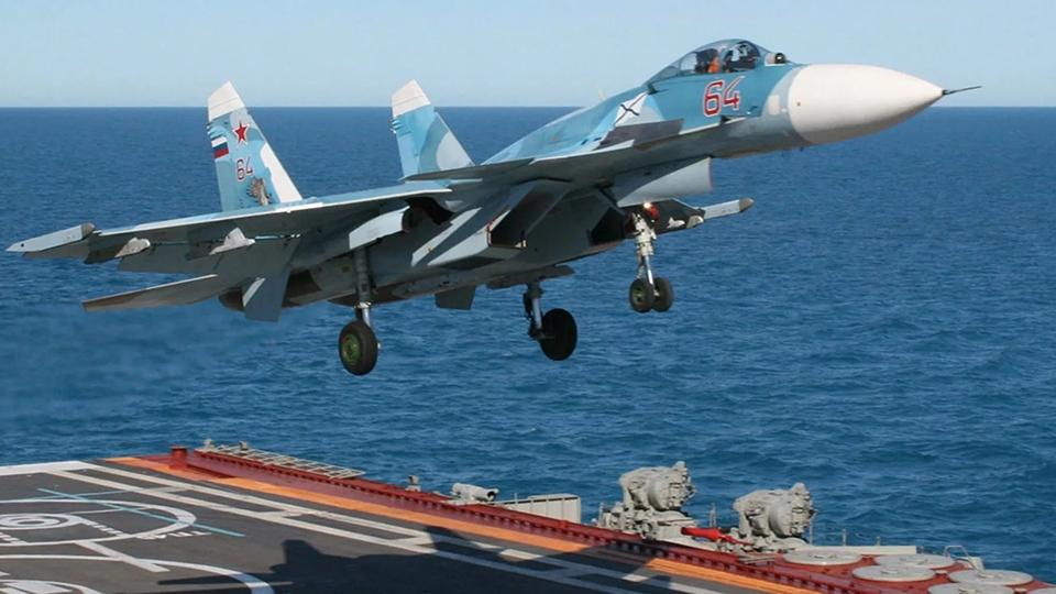 День авиации ВМФ