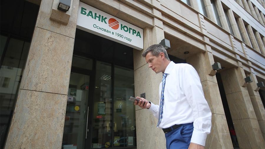 АСВ выбрало 5 банков для выплат вкладчикам «Югры»