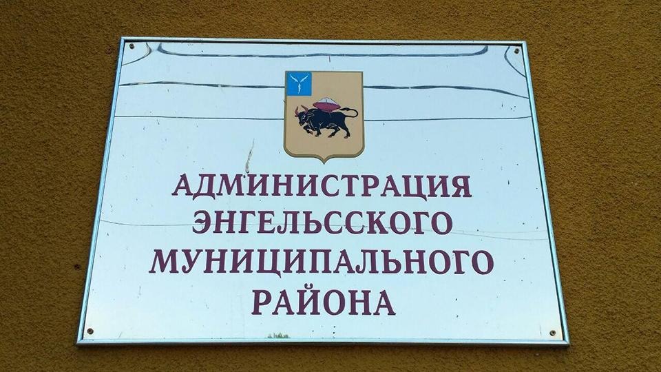 Александр Стрелюхин назначил новых управляющих вадминистрации района