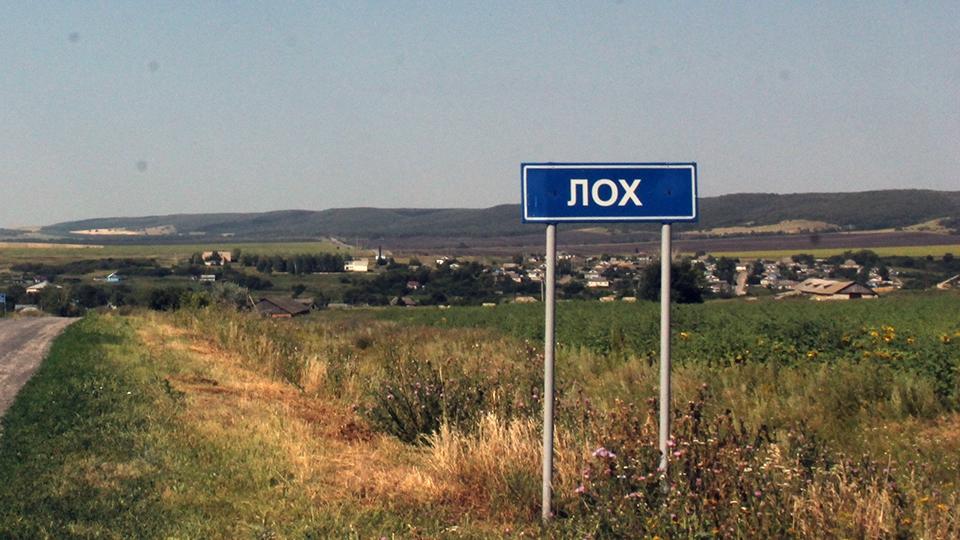 Всаратовских селах сняли карантин поАЧС