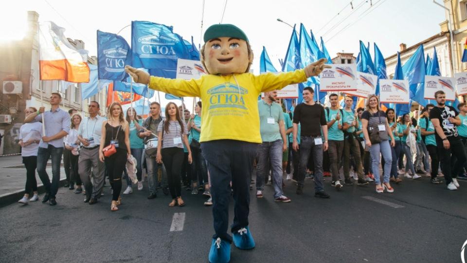 фестиваль поехали саратов 2016 фото