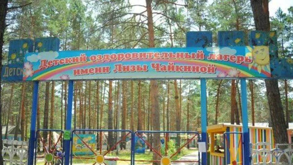 РЖД планируют ксередине осени запустить движение поездов вобход государства Украины