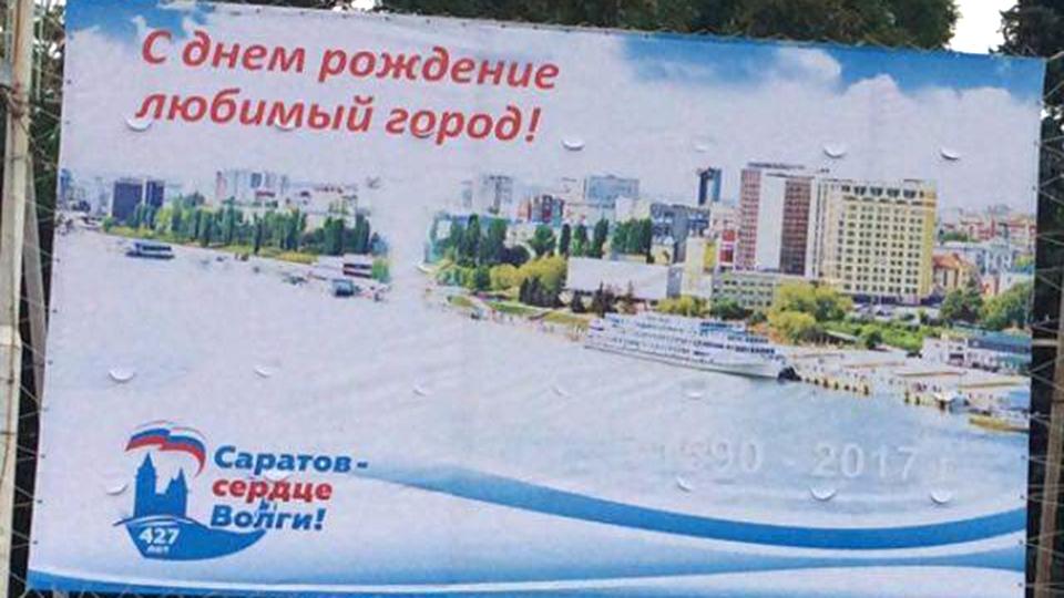 поздравление с днем города фото на баннерах система серии