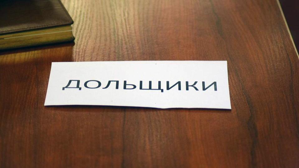 gruppovoy-seks-doska-obyavleniy