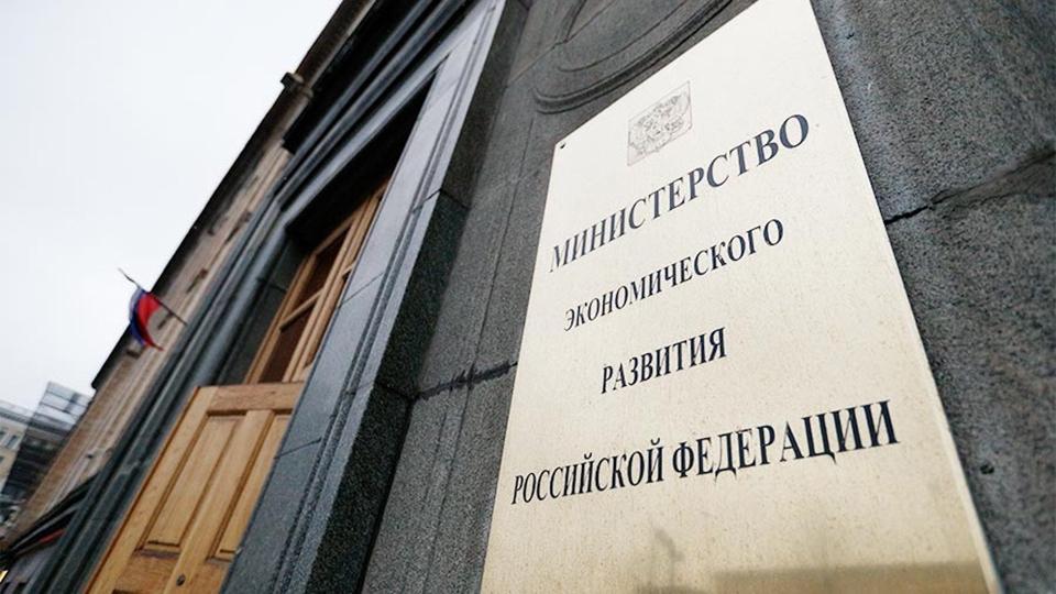 Минэкономразвития прогнозирует восстановление доходов россиян 264   11 сентября 16:34