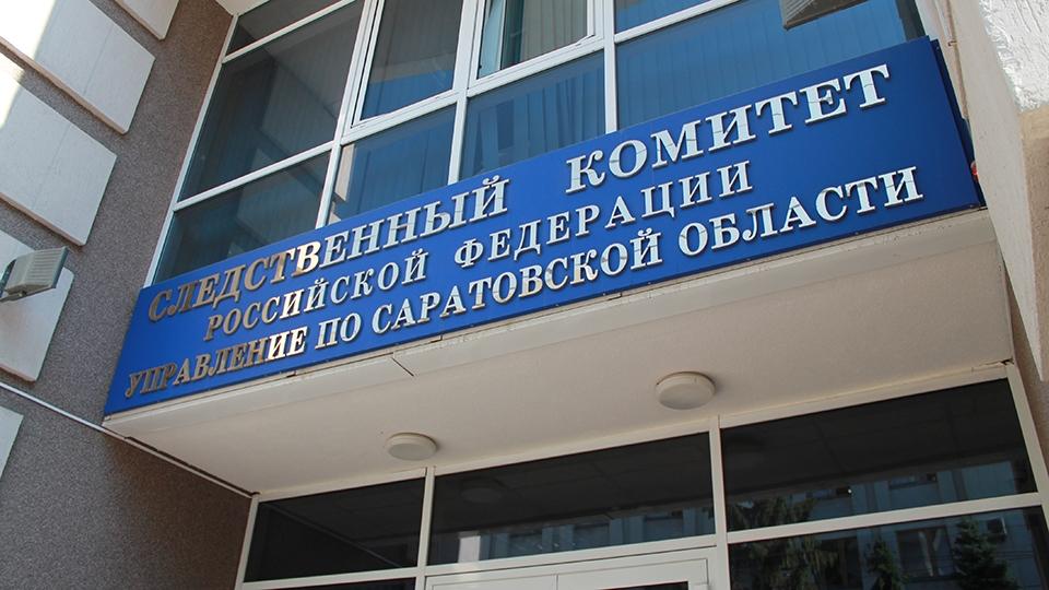 Нацентральной улице Саратова прохожий изнасиловал девушку, которая демонстрировала  ему дорогу