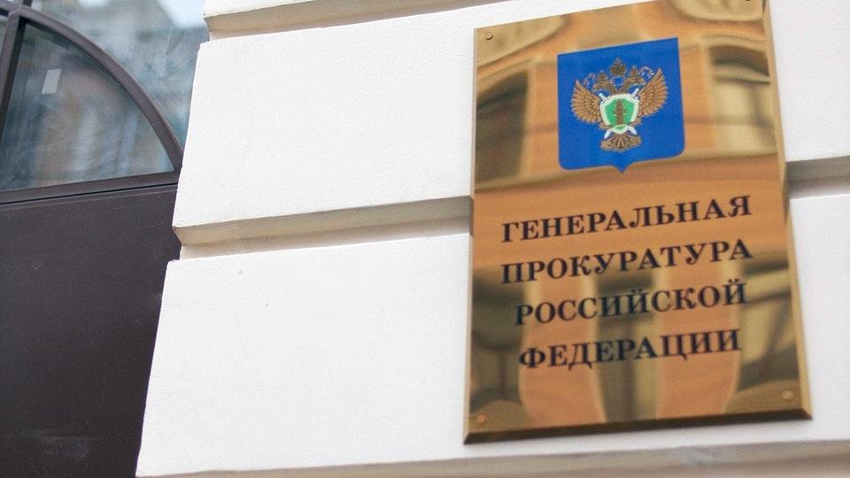 Саратовская область лидирует в РФ почислу мошенников
